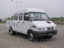Yaning NW5046XGC engineering works vehicle