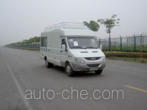 Yaning NW5056XTX communication vehicle