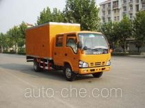 Yaning NW5070TLYH pavement maintenance truck