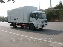 Yaning NW5130TDY power supply truck