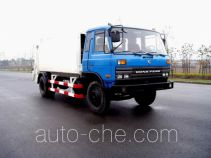 Yaning NW5150ZYS garbage compactor truck