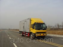 Yaning NW5160TDYB power supply truck