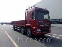 XCMG NXG1250D5NBL1 cargo truck