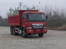 XCMG NXG3251D3AKC dump truck
