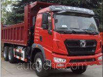 XCMG NXG3251N5KC dump truck