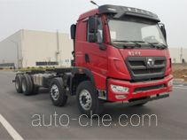 XCMG NXG3311D5KEX dump truck chassis