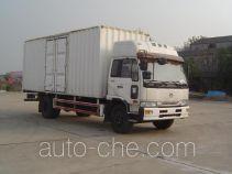 XCMG NXG5160XXY3 box van truck