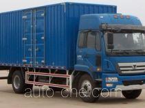 XCMG NXG5160XXY3A box van truck