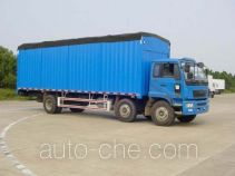 XCMG NXG5250CPY3A soft top box van truck
