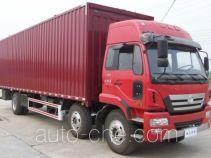 XCMG wing van truck