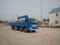 XCMG NXG5252JSQ4 truck mounted loader crane
