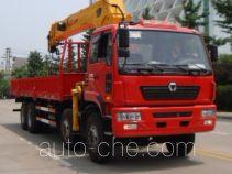 XCMG NXG5310JSQ3 truck mounted loader crane
