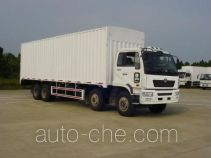 XCMG NXG5315CPY soft top box van truck