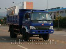 Yuchai Xiangli NZ3050 dump truck