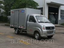 Yuchai Special Vehicle NZ5020XXYEV electric cargo van