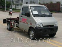Yuchai Special Vehicle NZ5021ZXX detachable body garbage truck