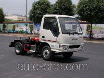Yuchai Special Vehicle NZ5042ZXX detachable body garbage truck