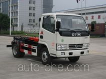 Yuchai Special Vehicle NZ5060ZXX detachable body garbage truck
