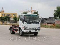 Yuchai Special Vehicle NZ5061ZXX detachable body garbage truck