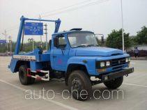 Yuchai Xiangli NZ5092ZBS skip loader truck