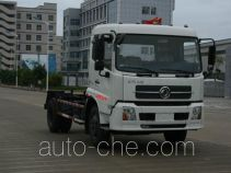 Yuchai Xiangli NZ5121ZXY detachable body garbage truck