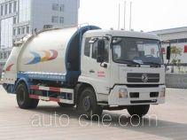Yuchai Xiangli NZ5160DZYS garbage compactor truck