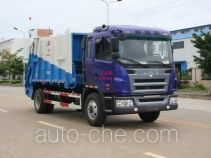 Yuchai Xiangli NZ5160FZYS garbage compactor truck