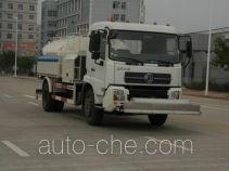 Yuchai Xiangli NZ5160GQX street sprinkler truck