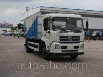 Yuchai Special Vehicle NZ5160ZDJ docking garbage compactor truck