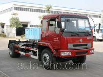 Yuchai Xiangli NZ5160ZXXYA detachable body garbage truck