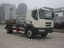 Yuchai Special Vehicle NZ5160ZXXYB detachable body garbage truck