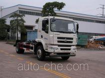 Yuchai Special Vehicle NZ5160ZXXYK detachable body garbage truck