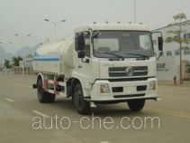 Yuchai Xiangli NZ5161GSS sprinkler machine (water tank truck)