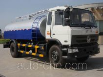 Yuchai Xiangli NZ5161GXE suction truck