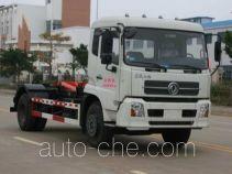 Yuchai Xiangli NZ5162ZXX detachable body garbage truck