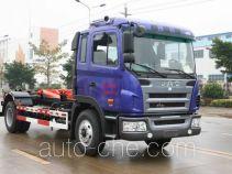 Yuchai Xiangli NZ5165ZXX detachable body garbage truck