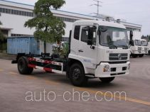 Yuchai Xiangli NZ5165ZXY detachable body garbage truck