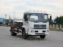 Yuchai Xiangli NZ5167ZXY detachable body garbage truck