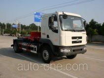 Yuchai Xiangli NZ5167ZXX detachable body garbage truck