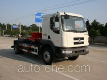 Yuchai Special Vehicle NZ5168ZXX detachable body garbage truck