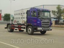 Yuchai Xiangli NZ5168ZXY detachable body garbage truck