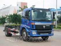 Yuchai Xiangli NZ5169ZXY detachable body garbage truck