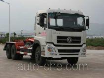 Yuchai Xiangli NZ5252ZXX detachable body garbage truck