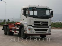 Yuchai Special Vehicle NZ5250ZXXA detachable body garbage truck