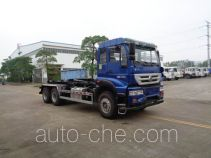 Yuchai Special Vehicle NZ5250ZXXB detachable body garbage truck
