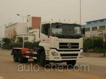 Yuchai Xiangli detachable body garbage compactor truck