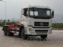 Yuchai Xiangli NZ5252ZXX detachable body garbage truck