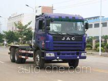 Yuchai Xiangli NZ5252ZXY detachable body garbage truck