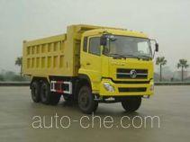 Yuchai Xiangli NZ5253ZLJG dump garbage truck