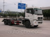 Yuchai Xiangli NZ5253ZXY detachable body garbage truck